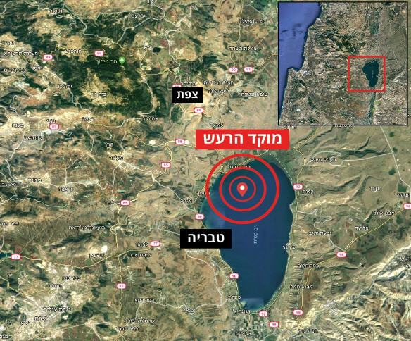 Minor-earthquake-felt-in-northern-Israel-2 (1)