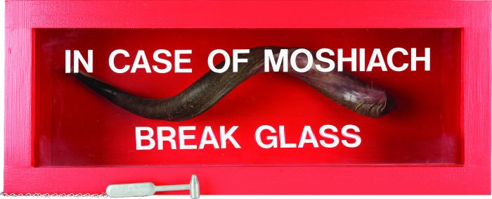 in case of moshiach